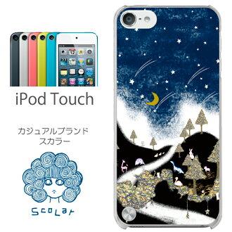 語常會標量 ipod 觸摸 5 盒蓋 ipod 觸摸 5 盒蓋 iPod 觸摸 5 代 5 盒蓋 ipod 觸摸 5 童話故事和天空//scr50112 的情況下蓋