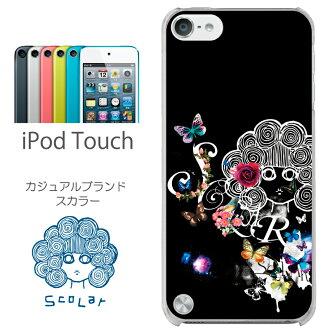 語常會標量 ipod 觸摸 5 盒蓋 ipod 觸摸 5 盒蓋 iPod 觸摸 5 代 5 盒蓋 ipod 觸摸 5 盒蓋 /scr50128/color 徽標蝴蝶 128