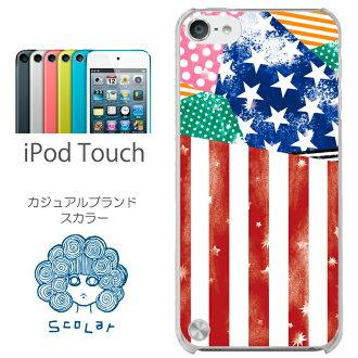 語常會標量 ipod 觸摸 5 盒蓋 ipod 觸摸 5 盒蓋 iPod 觸摸 5 代 5 盒蓋 ipod 觸摸 5 / 點 / 星星,條紋和恒星盒蓋 /scr50154