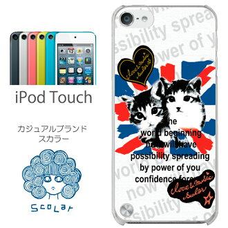 語常會標量 ipod 觸摸 5 盒蓋 ipod 觸摸 5 盒蓋 iPod 觸摸 5 代 5 盒蓋 ipod 觸摸 5、 貓聯盟傑克情況下蓋 /scr50177 / s.g.t.177