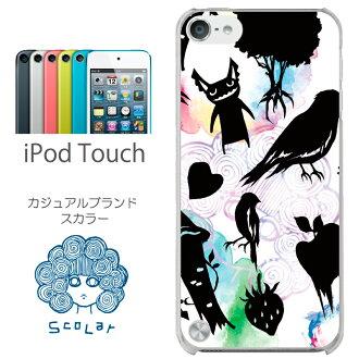 語常會標量 ipod 觸摸 5 盒蓋 ipod 觸摸 5 盒蓋 iPod 觸摸 5 代 5 盒蓋 ipod 觸摸 5 病例 / 覆蓋 /scr50209 標量 209