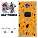 ScoLar スカラー アクオス ゼータ sh01h ケース カバー AQUOS ZETA SH-01H/scr50355/キャラポップ総柄 オレンジ かわいいデザイン ファッションブランド