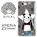 ScoLar スカラー docomo Xperia Z3 Compact SO-02G ケース カバー so02g ケー...