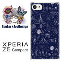 ScoLar スカラー エクスペリア Z5 コンパクト so02h ケース カバー エクスペリアz5