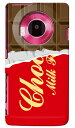 高品質!熟練の日本職人が手作り!docomo LUMIX Phone P-02D ケース カバー【スマートフォン カバー ケース】【レビューを書いて、メール便送料無料】【スマホケース Android ケース】カカオチョコレート / for LUMIX Phone P-02D/docomo ケース カバー【アクセサリー case】【スマートフォン ケース カバー】【日本製 SECOND SKIN】/メール便送料無料/スマホカバー/スマートホン