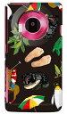 高品質!熟練の日本職人が手作り!docomo LUMIX Phone P-02D ケース カバー【スマートフォン カバー ケース】【レビューを書いて、メール便送料無料】【スマホケース Android ケース】VARIETY PAC designed by AMGDO / for LUMIX Phone P-02D/docomo ケース カバー【アクセサリー case】【スマートフォン ケース カバー】【日本製 SECOND SKIN】/メール便送料無料/スマホカバー/スマートホン