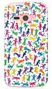 【スマホケース スマホカバー】uistore 「PiCTORS」 / for AQUOS PHONE ss 205SH/SoftBank【ケース/カバー/CASE/ケ−ス】【スマートフォン ケース カバー】【日本製 SECOND SKIN】