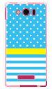 【スマホケース スマホカバー】ドット/ボーダー サックスブルー (ソフトTPUクリア) / for AQUOS PHONE Xx mini 303SH/SoftBank【ケース/カバー/CASE/ケ-ス】【スマートフォン ケース カバー】【日本製 SECOND SKIN】