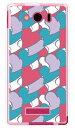 【スマホケース スマホカバー】ハートフル グリーン (ソフトTPUクリア) / for AQUOS PHONE Xx mini 303SH/SoftBank【ケース/カバー/CASE/ケ-ス】【スマートフォン ケース カバー】【日本製 SECOND SKIN】