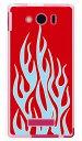 【スマホケース スマホカバー】ファイヤーパターン レッド×サックスブルー (ソフトTPUクリア) / for AQUOS PHONE Xx mini 303SH/SoftBank【ケース/カバー/CASE/ケ-ス】【スマートフォン ケース カバー】【日本製 SECOND SKIN】