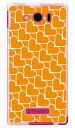 【スマホケース スマホカバー】ハートストライプ オレンジ×ホワイト (ソフトTPUクリア) / for AQUOS PHONE Xx mini 303SH/SoftBank【ケース/カバー/CASE/ケ-ス】【スマートフォン ケース カバー】【日本製 SECOND SKIN】