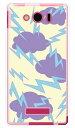 【スマホケース スマホカバー】エレクトロクラウド レモン (ソフトTPUクリア) / for AQUOS PHONE Xx mini 303SH/SoftBank【ケース/カバー/CASE/ケ-ス】【スマートフォン ケース カバー】【日本製 SECOND SKIN】