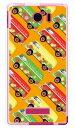 【スマホケース スマホカバー】ヒッピーカー オレンジ (ソフトTPUクリア) / for AQUOS PHONE Xx mini 303SH/SoftBank【ケース/カバー/CASE/ケ-ス】【スマートフォン ケース カバー】【日本製 SECOND SKIN】