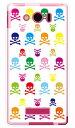 【スマホケース スマホカバー】Skull monogram ホワイト マルチ (ソフトTPUクリア) design by ROTM / for AQUOS PHONE Xx mini 303SH/SoftBank【ケース/カバー/CASE/ケ-ス】【スマートフォン ケース カバー】【日本製 SECOND SKIN】