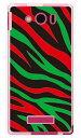 【スマホケース スマホカバー】Zebra HIPHOP (ソフトTPUクリア) design by ROTM / for AQUOS PHONE Xx mini 303SH/SoftBank【ケース/カバー/CASE/ケ-ス】【スマートフォン ケース カバー】【日本製 SECOND SKIN】
