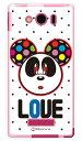 【スマホケース スマホカバー】Love Panda ブラックドット (ソフトTPUクリア) design by Moisture / for AQUOS PHONE Xx mini 303SH/SoftBank【ケース/カバー/CASE/ケ-ス】【スマートフォン ケース カバー】【日本製 SECOND SKIN】