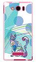 【スマホケース スマホカバー】ivy 「Cat」 (ソフトTPUクリア) / for AQUOS PHONE Xx mini 303SH/SoftBank【ケース/カバー/CASE/ケ-ス】【スマートフォン ケース カバー】【日本製 SECOND SKIN】