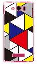 【スマホケース スマホカバー】ピエトモンドリアン (ソフトTPUクリア) / for AQUOS PHONE Xx mini 303SH/SoftBank【ケース/カバー/CASE/ケ-ス】【スマートフォン ケース カバー】【日本製 SECOND SKIN】