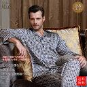 パジャマ メンズ 上下セット 長袖 シルク100% サテンクレープ チェック柄 メンズパジャマ
