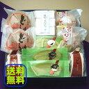 いろいろなお菓子が詰合せ和菓子洋菓子てんこ盛り山盛りおやつセ...