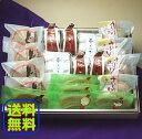 【送料無料】いろいろなお菓子が和菓子洋菓子てんこ盛り山盛りお...