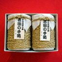 吉田の手筒2本入(手筒まんじゅう10個)愛知県豊橋市から日本の祭り手筒花火の焼菓子を外国への手土産に内祝入学式母の日05P03Dec16