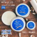 シアバター100 |KINUJO SHEA BUTTER 15g【KINUJO公式】送料無料|ガーナ産未精製100 天然由来 無添加 植物性|コールドプロセス生産|ハンドメイド|敏感肌 赤ちゃん|保湿|肌 リップ ヘアスタイリング