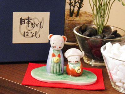 【リピート愛用者多数】陶器のインテリアスペシャル...の商品画像