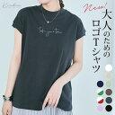 女性らしい上品さとリラックス感を持ち合わせたロゴTシャツ。腕をすっきり華奢に見せてくれるフレンチスリーブ。お肌に優しい綿100%素材で快適な着用感◎新商品