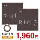 150円OFFクーポン 17日9:59迄...