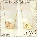 Twinkle Initial Necklace miel jewelry ミエルジュエリー イニシャルネックレス