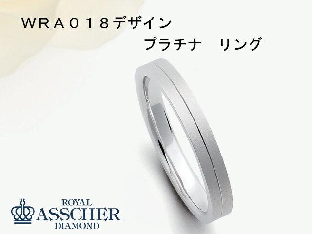【WRA018】ロイヤルアッシャーダイヤモンド ...の商品画像