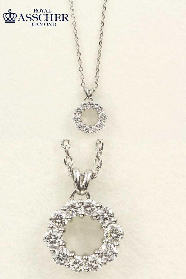 ロイヤルアッシャーダイヤモンド プラチナダイヤペンダント  RN030B【送料無料】 白く上品に輝くロイヤルアッシャーダイヤモンドの輝きを持つシンプルなデザインダイヤペンダント【送料無料】