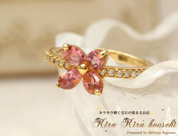 K18YG ピンクトルマリン ピンキーリング・小指の指輪 キラキラ宝石店 4枚の花びらをピンクトルマリンでデザインした華やかなダイヤモンドラインリング。