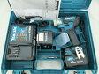 マキタ 10.8V 充電式インパクトドライバ TD111DSMX(青) / TD111DSMXB(黒) 【4.0Ah】 セット品