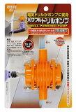 ミツトモ製作所 #23851 パワフル ドリルポンプ軸径:7mm
