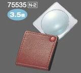 シンワ 75535 ポケット型ルーペ N−2