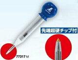 Shinwa 77317 自动冲床M 滚转防止把手付[シンワ 77317 オートポンチ M 転がり防止グリップ付]