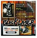 漢道(おとこみち) チップソー(ブラック・レーザー) 125×1.3×42P