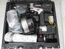 [1台限定]日立 65mm 高圧ロール釘打機 NV65HR(SGK)[銀鏡] パワー切替機構付 [エア工具]