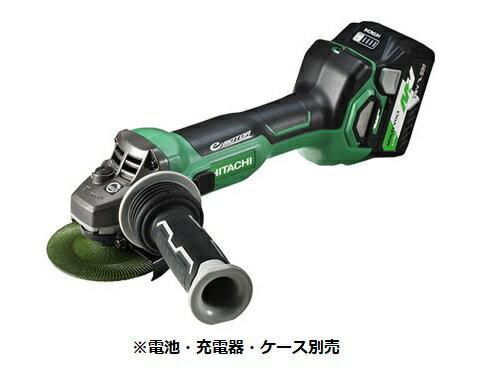 [2台限定]HiKOKI/日立工機 マルチボルト(36V) 100mm コードレスディスクグラインダ(ブレーキ付) G3610DA(NN) 本体のみ [スライドスイッチ]