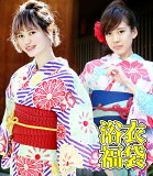 ■ ♪ woman yukata set woman yukata Lady's obi ユカタ kimono woman yukata retro three points of yukata set lucky bag set Lady's yukata coordinates ● is optional, and to be able to choose a dressing accessory and the baldric as
