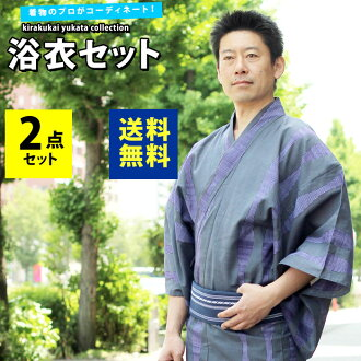 -Men's yukata 6 piece set pattern what we フルコーディネート yukata grab bag-maximum 7 piece set! Leave out is OK! * * θ