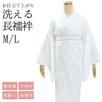 Washable washable nagajuban S/M/L/BL size for ★ nagajuban ★ warriors sleeve ★ White half-collar w / * *