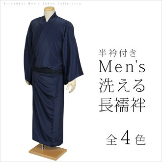 Mens long juban 4 colors washable size M L LL.