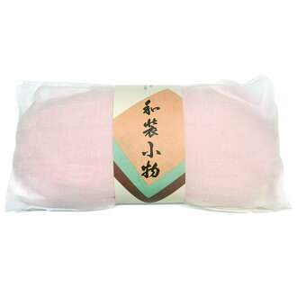 ● Zone pillow ★ small ★ pink made in Japan