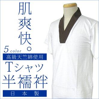 ■ write reviews! Luxury Indian cotton use men's T shirt half-juban