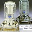 アラジン石油ストーブ ブルーフレーム 2015年モデル BF3911【送料無料】デザインストーブ 石油ストーブ アンティーク クラシック ストーブ 在庫
