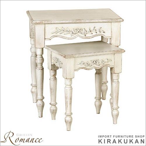 ロマンスコレクション:ネストテーブル