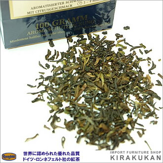 Ronnefeldt tea: ゴールデンダージリンアールグレイ: 100 g bag 'imported goods, tea, Ronnefeldt, Earl Grey, Italy small, Interior goods, Interior figurines, Italy amount, European goods, antique goods, imported goods' kiraku